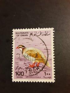 ^Oman #233                Used