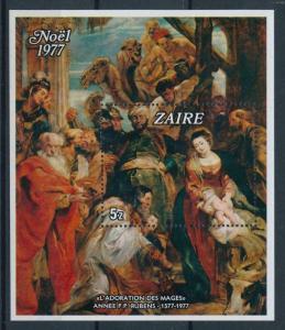 [98466] Zaire 1977 Christmas Weihnachten Noël Painting Rubens Sheet MNH
