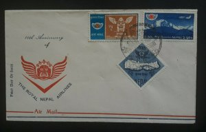 1968 Kathmandu Nepal 10th Year Royal Nepal Airlines Illustrated 1st Day Cover