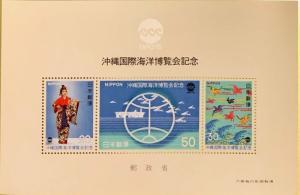 1975 Japan-Okinawa
