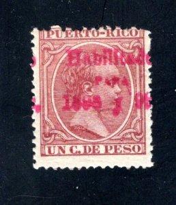 Puerto Rico #158,  F,  Mint Unused,   CV $6.00 ....5180068