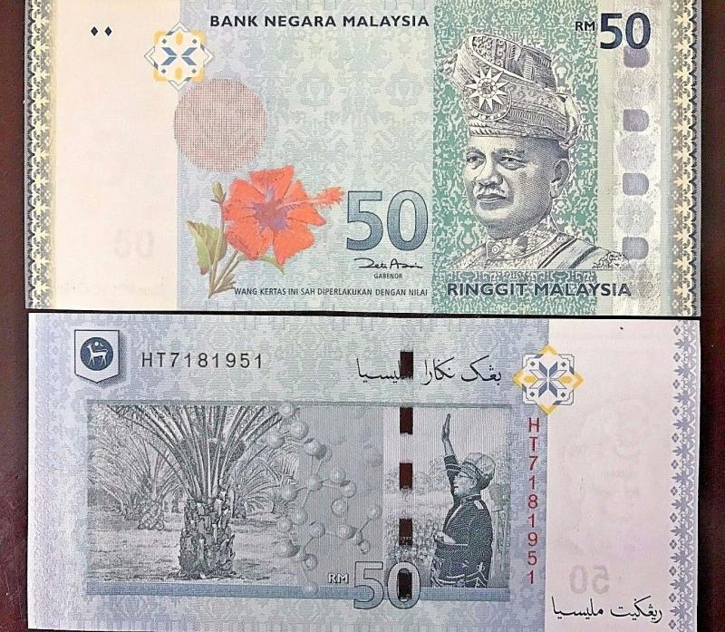 C) MALAYSIA BANK NOTE 50 RINGGITS UNC ND 2009