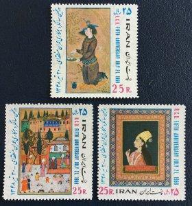 Middle East,,p,1969 MNH **  Regional Coordinations,RCD, Shah,Turkey, Pakistan