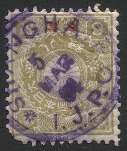JAPAN China 1900 Sc 12  Used  VF, 8 sen SOTN Violet SHANGHAI / IJPO postmark