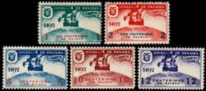 ✔️ PANAMA 1935 - CHRISTOPHER COLUMBUS SHIPS - UNISSUED SET ** MNH  [PA35X1]