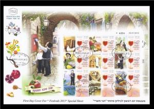 ISRAEL STAMPS 2013 NEW YEAR TISHRI HOLIDAY FESTIVALS SHEET FDC  LIMITED EDITION