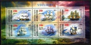 Ivory Coast 2013 Sailing Ships Boats (1) MNH Cinderella !