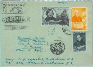 85403 - RUSSIA Ukraine - POSTAL HISTORY - REGISTERED Cover to ITALY 1957