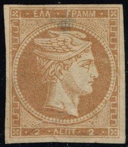 Greece #24 Hermes; Unused (1Stars)