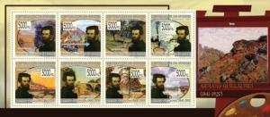 Guinea - Guillaumin Art - 8 Stamp  Sheet - 7B-1202