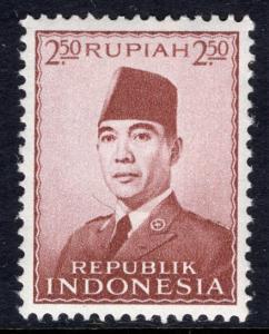 Indonesia 391 MNH VF