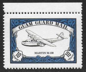 Guam Guard Mail 1980 Local Post MARTIN M-130 Flyingboat VF-NH, dull gum