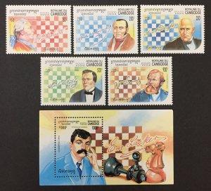 Cambodia 1994 #1385-90, Chess, MNH.