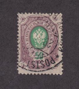 Finland Sc 55 used 1891 50k Coat of Arms, VF