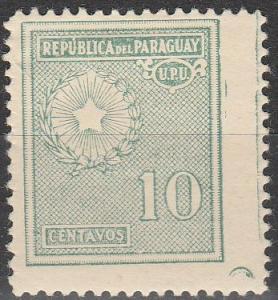 Paraguay #273   F-VF Unused