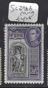 CEYLON (P0212B)  KGVI 2R  SG 298B   MNH