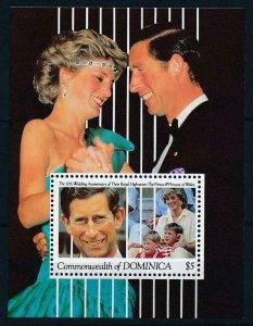[105776] Dominica 1991 Royal wedding Charles Diana Souvenir Sheet MNH