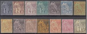 French Colonies Scott 46-59 Mint hinged (couple short perfs) -Cat. Value $474.00