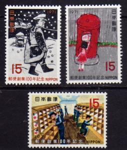 JAPAN NIPPON GIAPPONE JAPON 1971 JAPANESE POSTAGE STAMPS CENTENARY COMPLETE S...