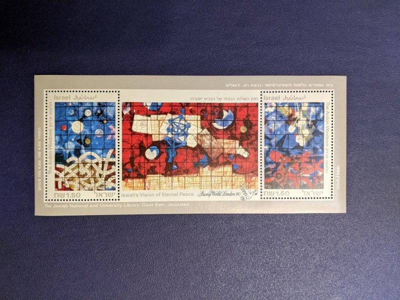 Israel 1041 XFNH, CV $5.50