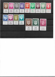 1965-6 Israel 276-91 complete Town Emblems set of 16 with tabs MNH
