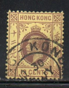 Hong Kong Sc 138 1933 12 cent violet on yellow George V stamp used