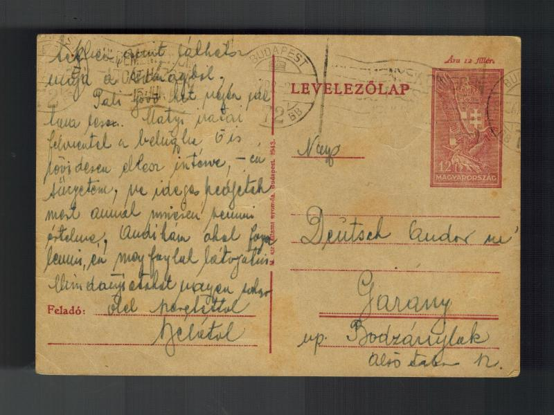 1943 BUdapest Ghetto Hungary Postcard Cover to Garany Judaica Andor Deutsch KZ