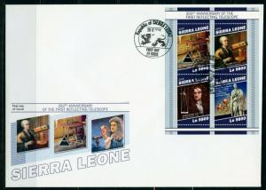 SIERRA LEONE 2018 350th ANN OF THE FIRST REFLECTING TELESCOPE NEWTON SHT  FDC