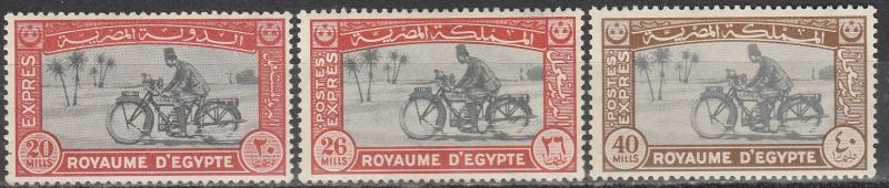 Egypt #E2-4 F-VF Unused  CV $19.50 (A2681)
