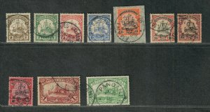 German East Africa Sc#11-20 Used, Unwmk, Cv. $196