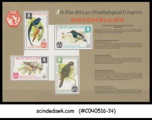 SEYCHELLES - 1979 4th PAN AFRICAN ORNITHOLOGICAL CONGRESS / BIRDS - MIN/SHT MNH