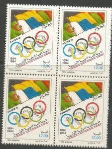Algeria 1994 Olympics SC 1002 Block of 4 MNH (2cyl)