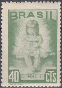 Brazil #682  F-VF Unused (K865)