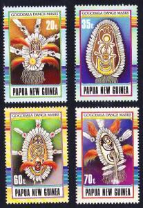 Papua New Guinea MNH 735-8 Gogodala Dance Masks