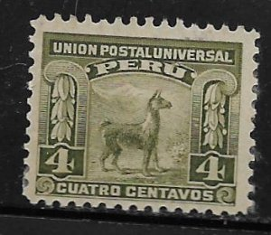 PERU 170 HINGED UNION POSTAL UNIVERSAL - LLAMA