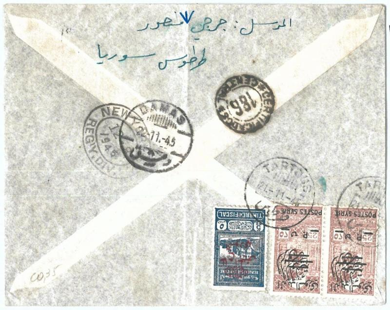 71132 - SYRIA - POSTAL HISTORY - REGISTERED COVER  to ARGENTINA through NY 1945