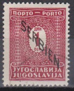 Serbia #2NJ2 F-VF Used CV $40.00 (B7725)
