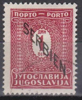 Serbia #2NJ2 F-VF Used CV $40.00 (B7725)