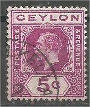 CEYLON, 1921 used 5c, King George V, Scott 229