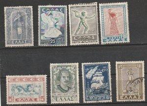 Greece Used & Mint OGH Lot #7
