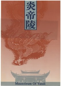 China Scott 2904-2906a MNH! in Presentation Booklet!