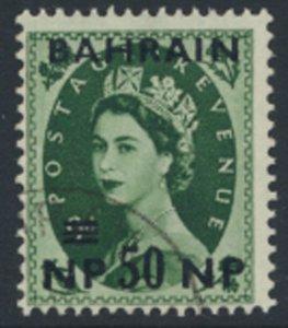 Bahrain SG 111 SC# 113 Used  see scans / details  QE II Wilding overprints