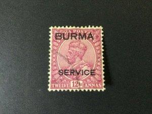 Burma: 1937 Overprint 'Official' on India King George V 12 annas Fine used