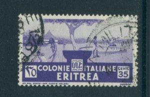 Eritrea 163  Used cgs (5)