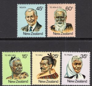 New Zealand 719-723 MNH VF