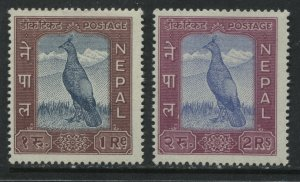 Nepal 1 and 2 rupees mint o.g. hinged
