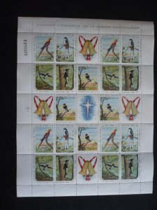 Stamps - Cuba - Scott# 691-695 Mint Hinged Sheet of 20 Stamps plus 5 Labels