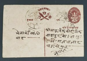 Nepal Handwritten in Nepali Postal Stationery Postcard Cover