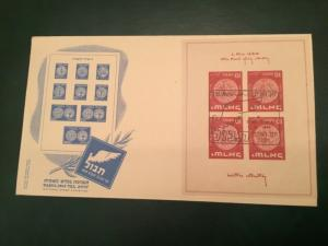 ICOLLECTZONE Israel #16 First Day Cover Invert Sheet Attached FDC  (Bk3)