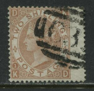 Exceptional 1880 2/ brown Plate 1 KD used abroad